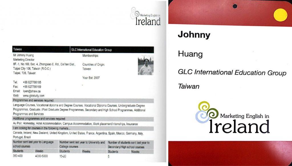 愛爾蘭代辦推薦  Irealnd best agency
