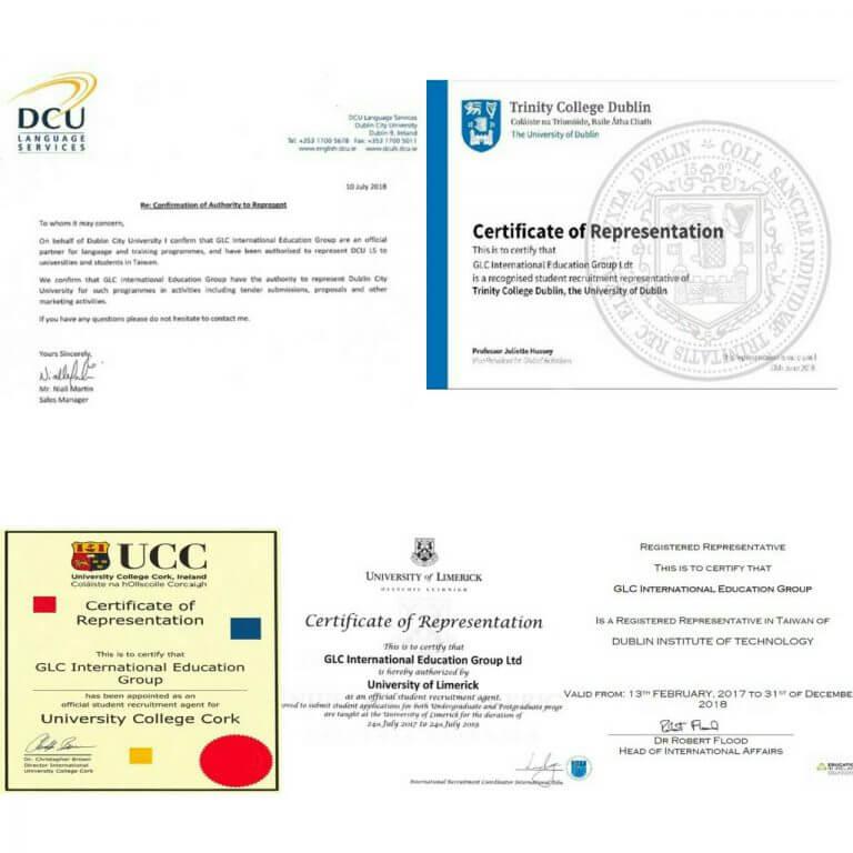 愛爾蘭大學授權招生代表 UCC UCD TUD UL TUD