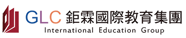 GLC鉅霖國際留學中心