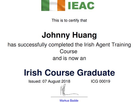 【GLC 特色】愛爾蘭官方認證 IEAC 執照- GLC 鉅霖
